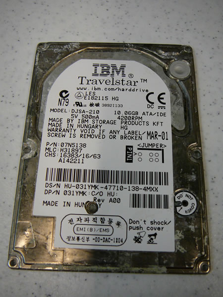 water damaged hard drive cover